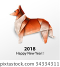 Dog Collie. Paper origami. Vector 34334311