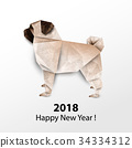 Dog Pug. Paper origami. Vector 34334312