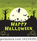 Happy Halloween 34334391