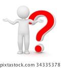 3D Rendering of a man near a question mark 34335378
