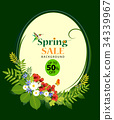 spring adn summer sell 34339967