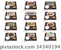 食物 食品 套餐 34340194