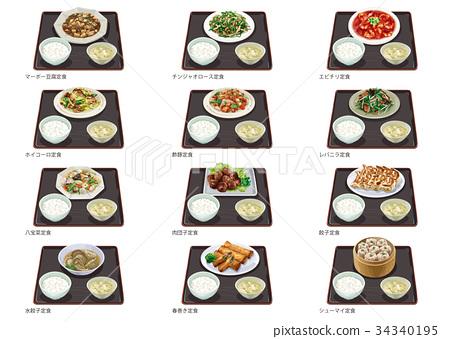 食物 美食 食品 34340195