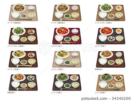 中餐套餐2 34340200