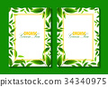 tea leaf background 34340975