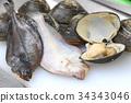 อาหารทะเล 34343046