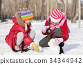 Winter activities 34344942