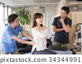 操縱的患者機械手按摩醫療圖像 34344991