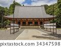 醍醐 庙宇 寺院 34347598