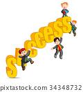 商業 商務 人物 34348732
