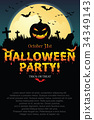 Halloween party poster with Pumpkin ghost. 34349143