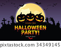 Halloween party poster with Pumpkin ghost. 34349145