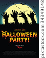 Halloween party poster with zombie s hand. 34349148