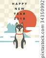 new, year's, card 34350992
