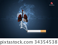 Lungs of smoking people 34354538