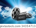 Film Reels and Clapper board 34354713