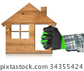 Wooden House - Construction Industry Concept 34355424