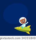 bear astronaut cute 34355849