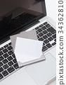명함, 사업 아이템, 비즈니스 아이템 34362810