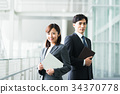 事业女性 商务女性 商界女性 34370778