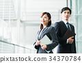 事業女性 商務女性 商界女性 34370784