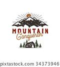 Traveling, outdoor badge. Scout camp emblem 34373946