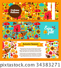 Autumn Horizontal Banners 34383271
