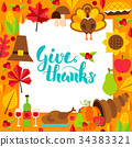 Give Thanks Paper Template 34383321