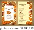 bakery, bread, vector 34383339