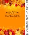 Abstract Vector Illustration Autumn Happy 34384230