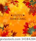 Abstract Vector Illustration Autumn Happy 34384284