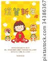新年贺卡 贺年片 新年贺卡材料 34386367