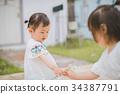 孩子 小孩 小朋友 34387791