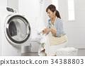 俯瞰視圖 洗 洗衣 34388803