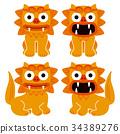 schiesser, lion, talisman 34389276
