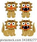 schiesser, lion, talisman 34389277