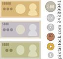 일본의 지폐와 동전 아이콘 세트 34389941