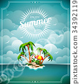 Vector illustration on a summer holiday theme 34392119