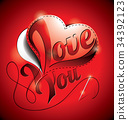 valentine, love, design 34392123