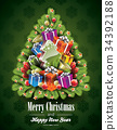 Vector Christmas illustration with magic tree 34392188