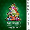 Vector Christmas illustration with abstract tree 34392196
