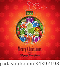 Vector Christmas illustration with abstract ball 34392198