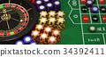 賭場輪盤賭的形象 34392411