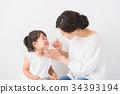 ความเป็นพ่อแม่,ยาสีฟัน,ภาพวาดมือ ครอบครัว 34393194