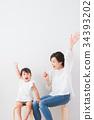 父母和小孩 親子 牙膏 34393202