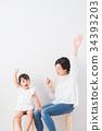 父母和小孩 親子 牙膏 34393203