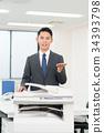 複印機 商務人士 商人 34393798