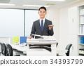 商人(複印機) 34393799