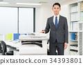 商人(複印機) 34393801