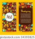 autumn, template, design 34393825